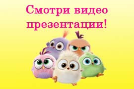 info-ru