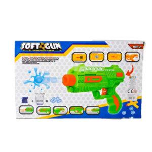 Rotaļu ierocis Soft gun water bomb green