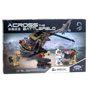 Kaujas konstruktors,bērnu konstruktors,helikopters,militārā tēma,lego analogs, savienojams ar lego